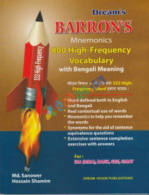 Dream's Barron's Mnemonics 800 High Frequency Vocabulary With Bengali Meaning