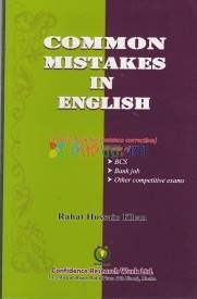 Confidence Common Mistakes in English