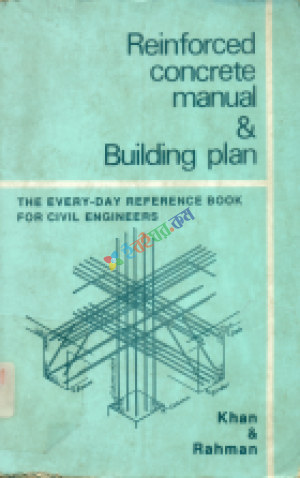 Reinforced Concrete Manual and Building Plan (eco)