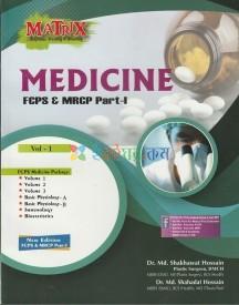 Matrix FCPS & MRCP Part-1 Medicine