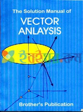 The Solution Manual of Vector Anlaysis (eco)