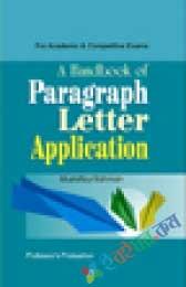 Paragraph-Letter-Application
