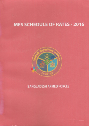 Mess Schedule of Rates - 2016