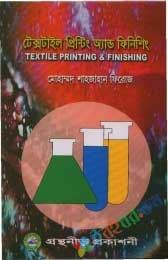 Textile Printing & Finishing