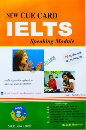 New Cue Card IELTS Speaking Module