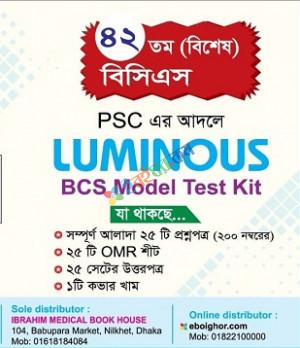 Luminous BCS Model Test Kit (42nd)