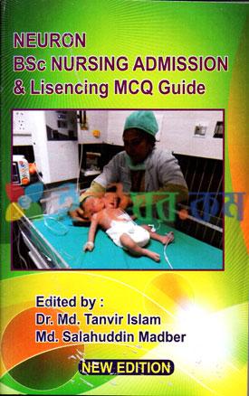 BSc Nursing Admission & Lisencing MCQ Guide