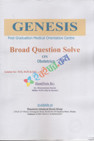 Genesis Broad Question Solve on Obstetrics