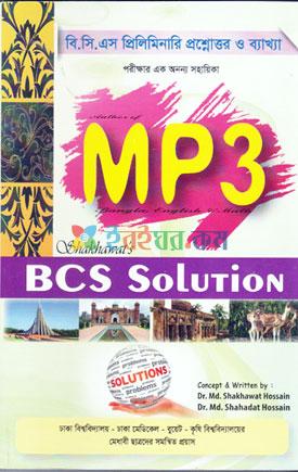 Mp3 Matrix BCS Solution