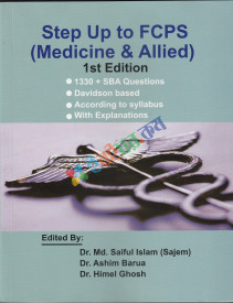 Step Up to FCPS Medicine & Allied