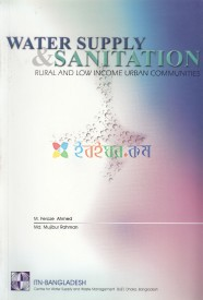 Water Supply & Sanitation: Rural and Low Income Urban Communities