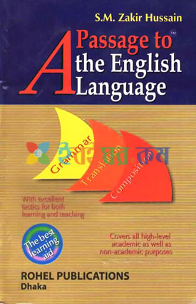 A Passage to the English Language