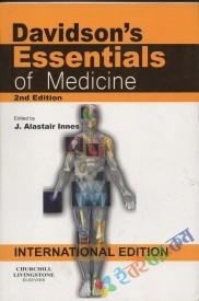 Davidson's Essentials Of Medicine (Economy)