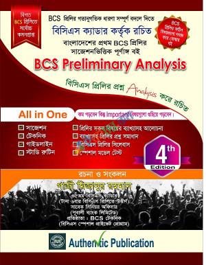 BCS Preliminary Analysis