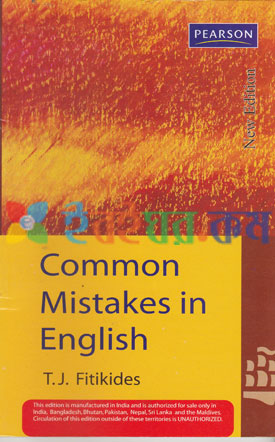 Common Mistakes in English (eco)