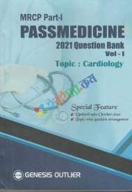 Pass Medicine MRCP Part-1 Question Bank Volume 1-9