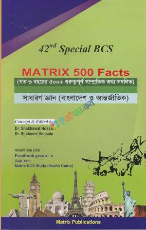 Matrix 500 Facts (42nd Special BCS)