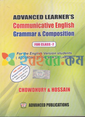 Advanced Learner's Communicative English Grammar & Composition Class-7 (English Version)