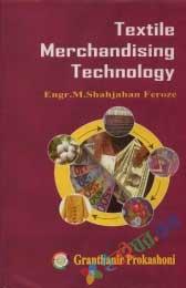 Textile Merchandising Technology