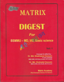 Matrix Digest For BSMMU MD, MS, Basic Science