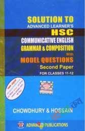 Solution to HSC Communication English Grammar &Com