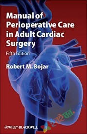 Manual of Perioperative Care in Adult Cardiac Surgery (B&W)
