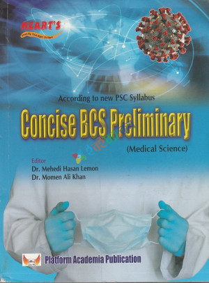 Concise BCS Preliminary (Medical Science)