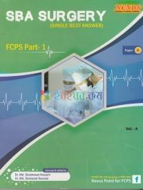 Matrix SBA FCPS Part-1 Surgery Paper-3 Vol A-B