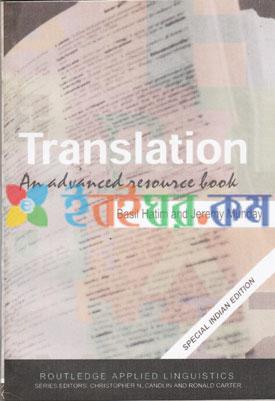 Translation and Advance Resource Book