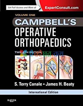 Campbell's operative Opthopaedics Volume 1-4