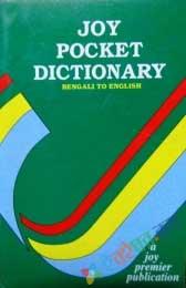 Joy Pocket Bengali to English Dictionary