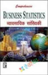 Comprehensive Business Statistics