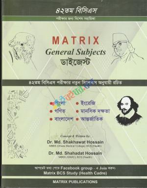 Matrix General Subjects ডাইজেস্ট