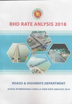 RHD Rate Analysis 2018
