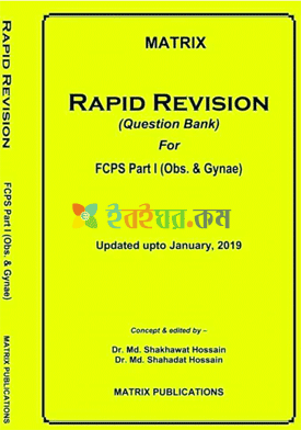 Matrix Rapid Revision Question Bank For FCPS Part-1 Obs & Gynae