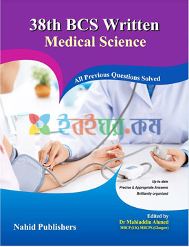 38th BCS Written Medical Science (All Previous Question Solved)