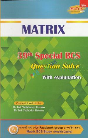 Matrix 39 Special BCS  Question Solve with Explanation