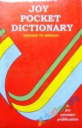 Joy Pocket English to Bengali Dictionary