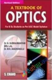 A Textbook of Optics