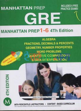 GRE Manhattan Prep 1-6 (eco)