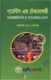 Garments & Technology