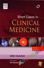 Short Cases in Clinical Medicine (B&W)