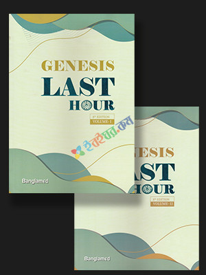 Genesis Last Hour Volume 1-2