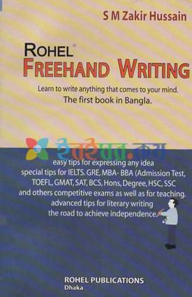 Rohel Freehand writing
