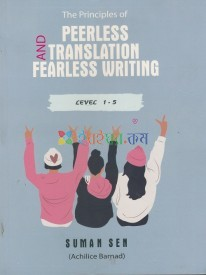 The Principles of Peerless and Translation Fearless Writing Level 1-5
