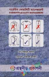 Garments Quality Management