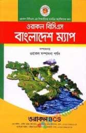 ওরাকল বিসিএস বাংলাদেশ ম্যাপ