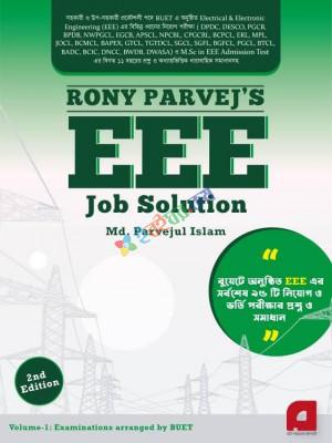 Rony Parvej's EEE Job Solution