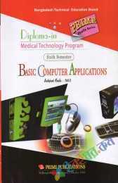 Basic Computer Application (6th Semester)