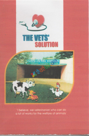 The Vets Solution